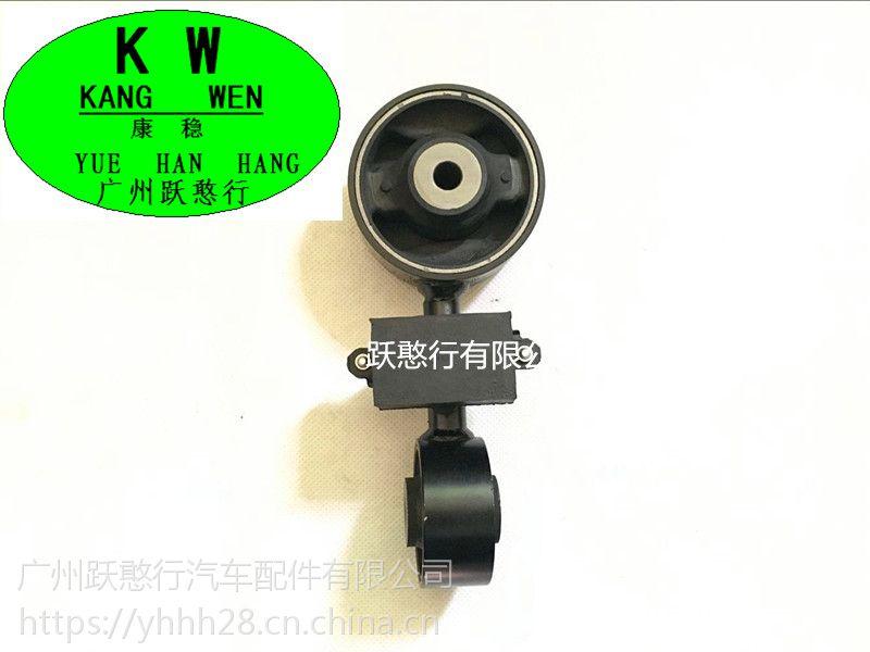 12363-20120发动机吊杆 批发定制汽摩配件汽车系统配件发动机吊