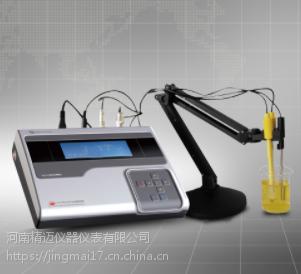 厂家型号【HK-51】价格台式钠度计价格 HK-5101纳测量电极