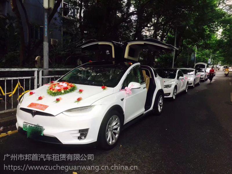 广州天河区婚庆租豪华超跑特斯拉婚车多少钱|广州租超跑特斯拉价格