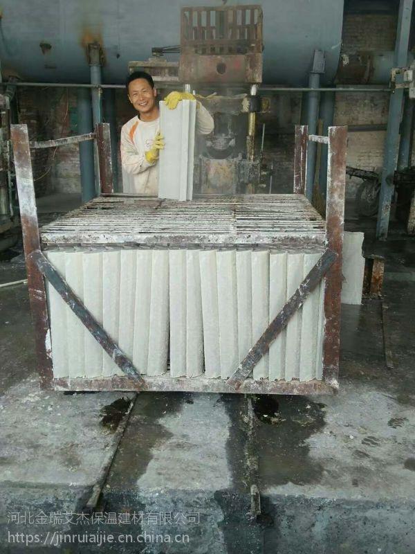 河南厂家生产微孔硅酸钙 防水硅酸钙