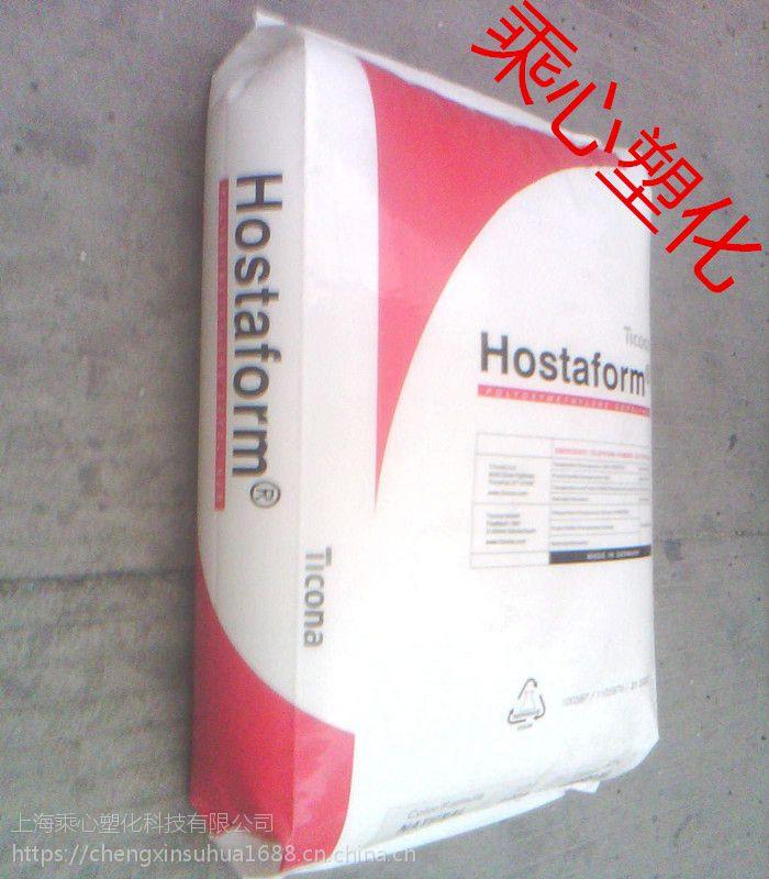 供应POM塑胶原料 美国泰科纳 WR25Z 高粘度 抗紫外线