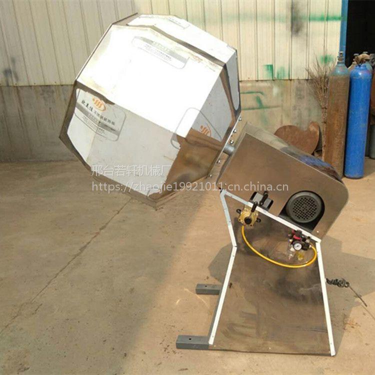 供应八角拌料机 休闲食品调味机 花生拌料机若轩机械专业制造