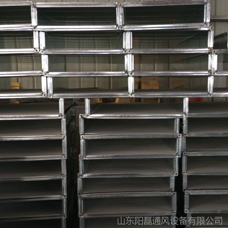 厂家定制 镀锌板风管 共板风管 角铁法兰镀锌板风管 白铁皮管道