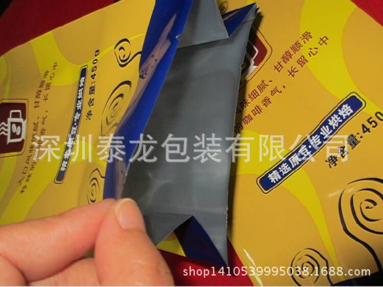风琴阀口袋 烘焙咖啡包装袋 质量绝佳   上一个 下一个>  工艺技术图片