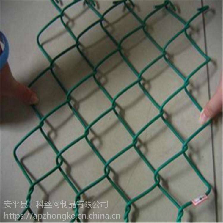 墨绿色包塑PVC勾花网 包塑勾花网 体育场护栏