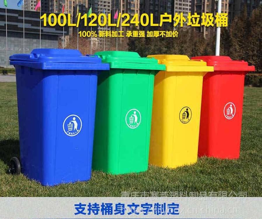 重庆方形垃圾桶厂家,长方形带轮垃圾桶