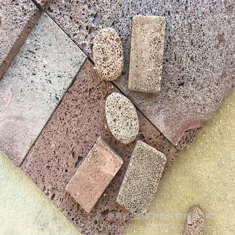 天然浮石 火山石厂家 多孔玄武岩 火山石价格 博淼直营