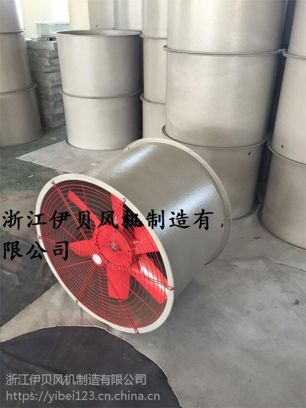 白城市供应BT35-11NO5.6防爆型轴流风机a=30°