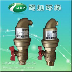 上海鹭加LJEP-ZP自动放气阀厂家批发