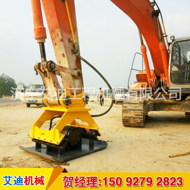 厂家直供挖掘机平板震动夯实机 夯实机售后有保障 一件代发