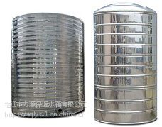 上海不锈钢保温水箱