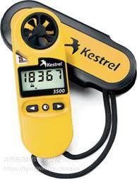 渠道科技 Kestrel 3500手持气象仪