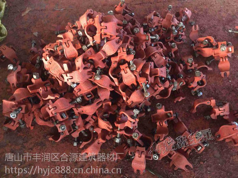 想要了解建筑扣件的不同分类,就来焰鑫金属吧!