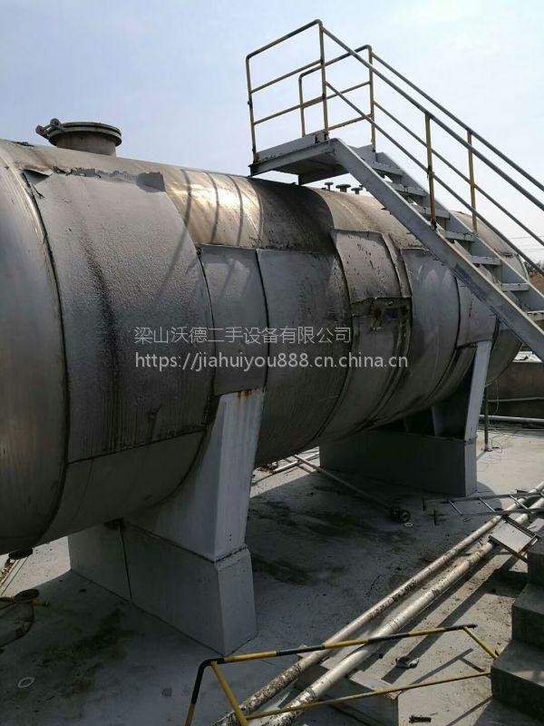 库存8台不锈钢304压力50立方储存罐 使用压力容器证齐全 厚度14mm
