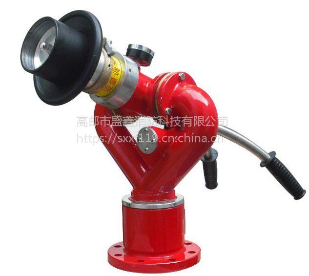 供应聊城ps30-50消防水炮直流喷雾两用消防炮