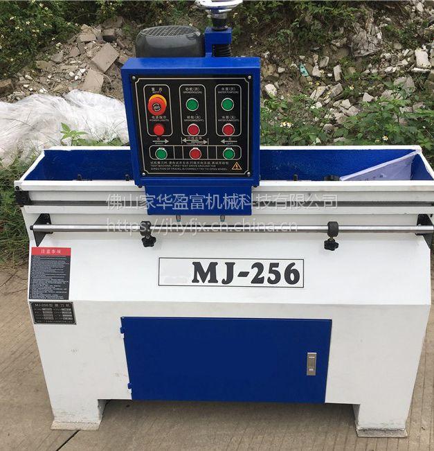 MJ-256自动直刃磨刀机 广东家华盈富木工刨刀的打磨机 木工磨刀机