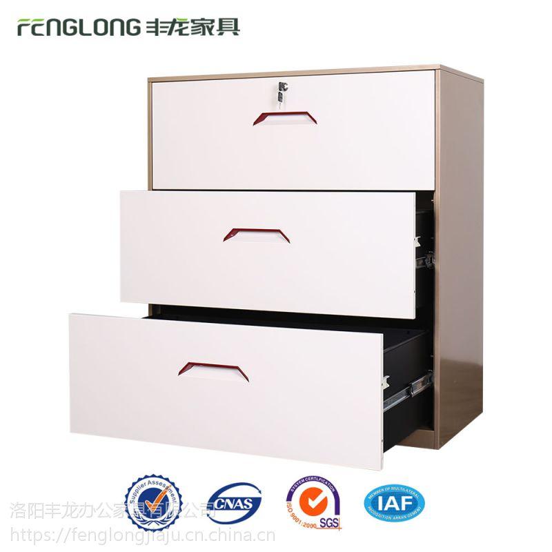 洛阳丰龙厂价直销供应二抽、三抽、四抽挂文件卡箱-挂捞柜-文件夹挂柜 立式档案柜