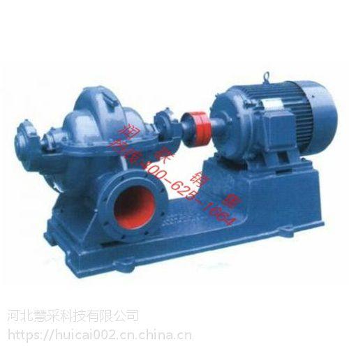 江都型系列单级双吸离心泵 S型系列单级双吸离心泵代理