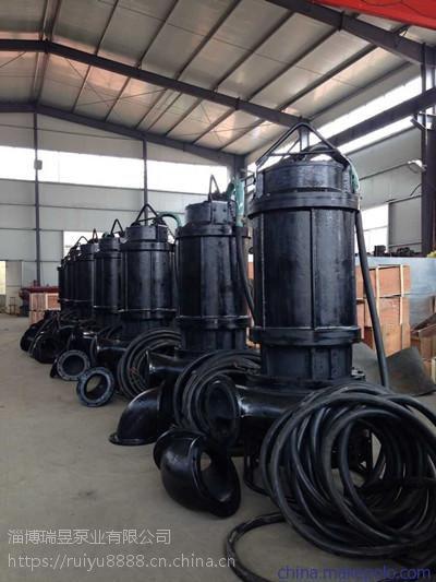 博山直卖-大流量潜水抽沙泵-大功率潜水抽沙泵-耐磨抽沙泵