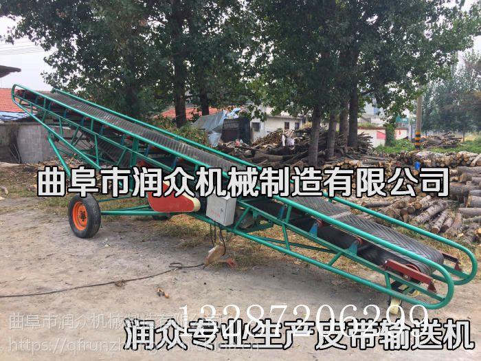 食品加工厂专用皮带输送机 高效耐用输送机 润众