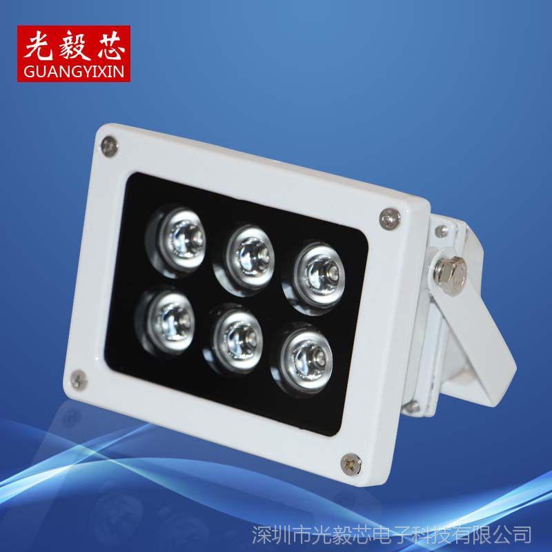厂家直销LED监控补光灯 6颗灯珠红外补光灯 夜视监控红外灯
