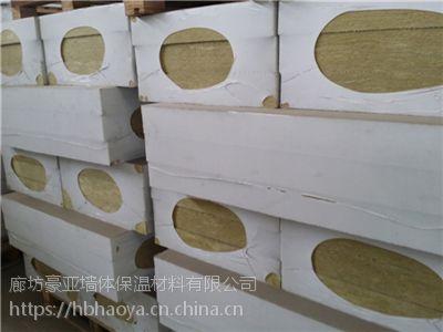 介休A级保温隔热岩棉板多少钱一立方/ 防水外墙玄武岩岩棉板