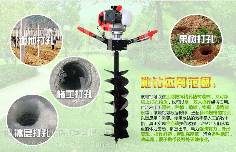 拖拉机动力钻地机 果树栽种挖坑机 汽油地面打孔机