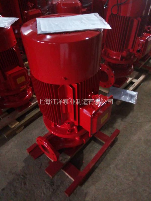 消火栓泵流量XBD6.5/35G-L压力(带3CF认证)。