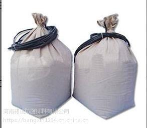 管道阴极保护工程施工接地降阻剂 河南邦信防腐材料厂家