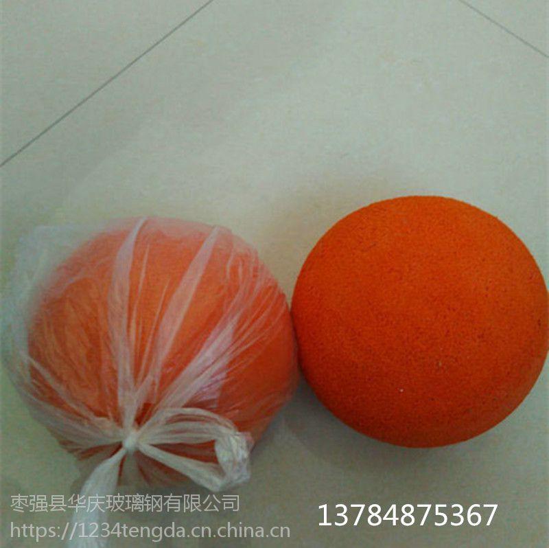 125清洗球 混凝土泵车管道清洗球 橡胶海绵球华庆直销