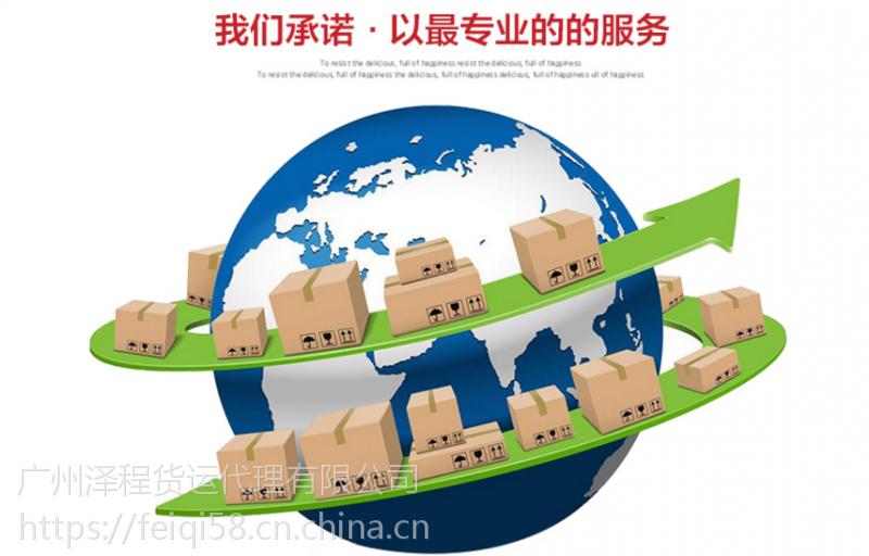 华人清关公司帮中国客户从广州运家具到澳洲悉尼所有清关事务