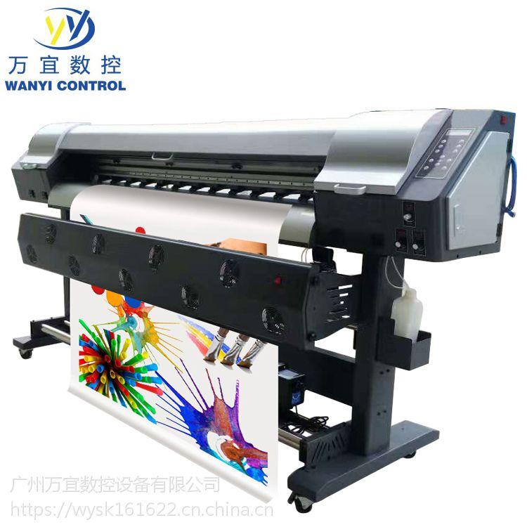 户外广告写真机 数码打印机 压电写真机 价格优惠