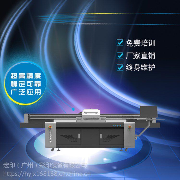 广东瓷砖打印机多少钱一台/全程电脑操作/一次成型
