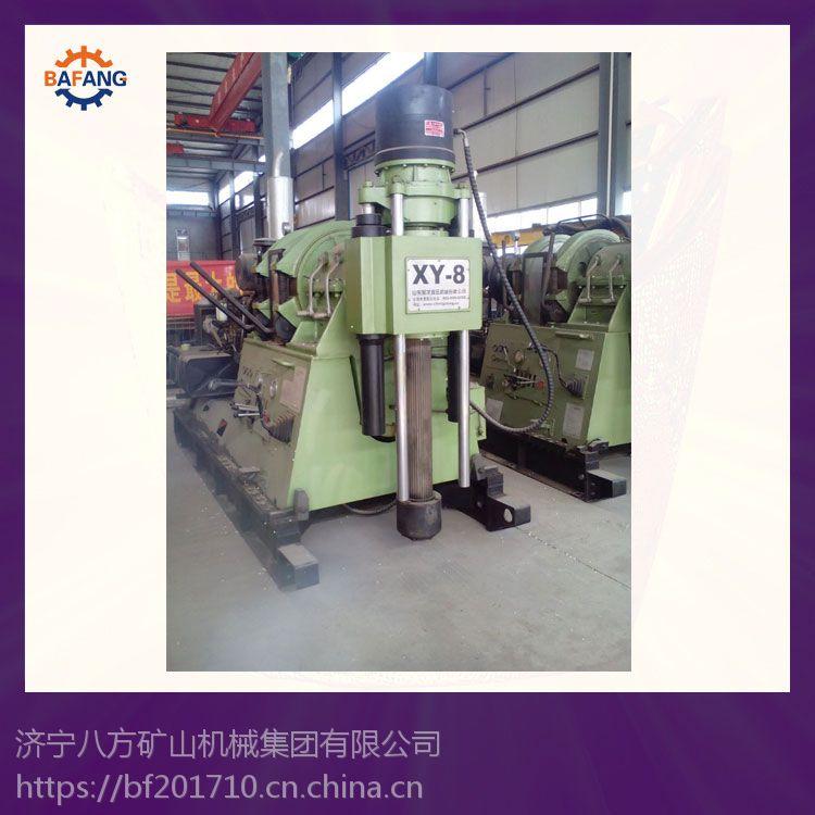 XY-8岩心钻机 生产厂家 岩石打井机 哪家好