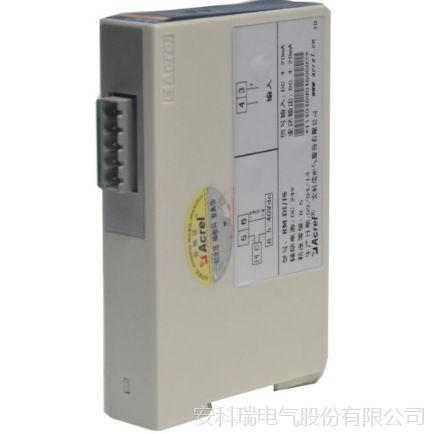 安科瑞 BM-DI/IS 电流隔离器