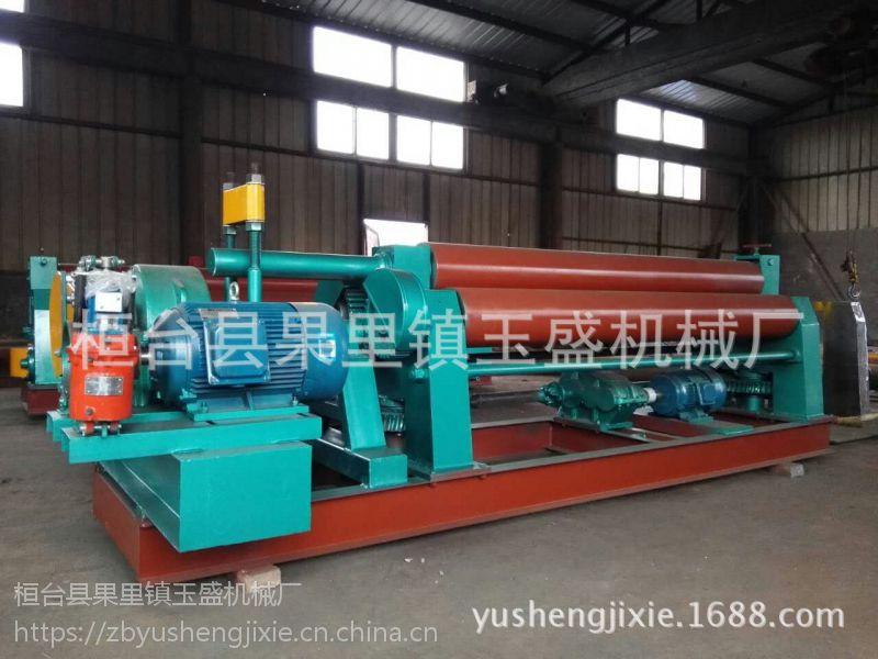 厂家直供定制 宝兴牌经济实用型 w11-20*2200卷板机