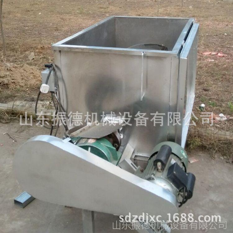 振德牌小型卧式饲料搅拌机 多功能不锈钢饲料搅拌机 干粉混合机