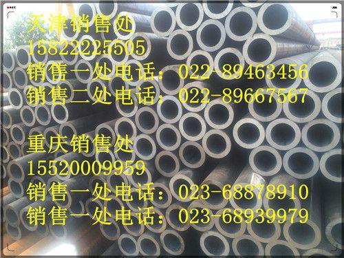 http://himg.china.cn/0/4_552_238242_500_375.jpg