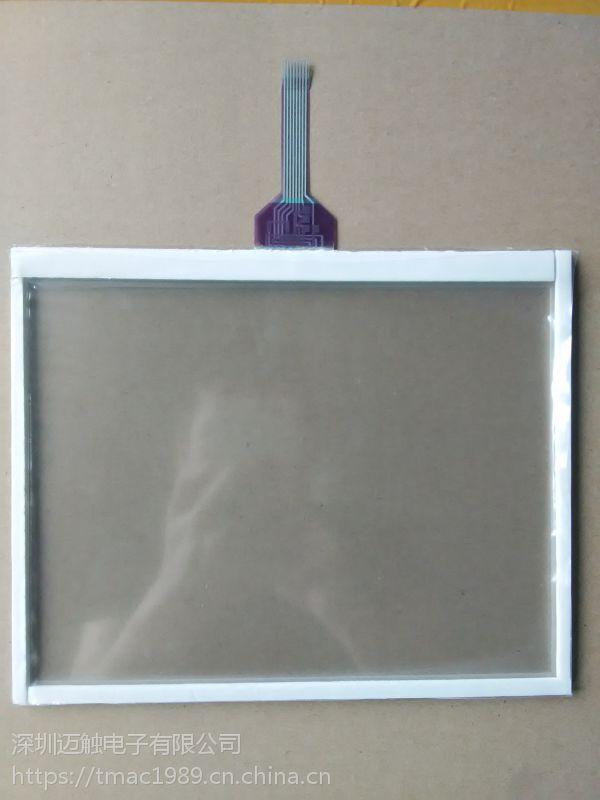 M-Touch富士通N010-0554-X122/01触摸屏触摸板 10.4寸触摸屏