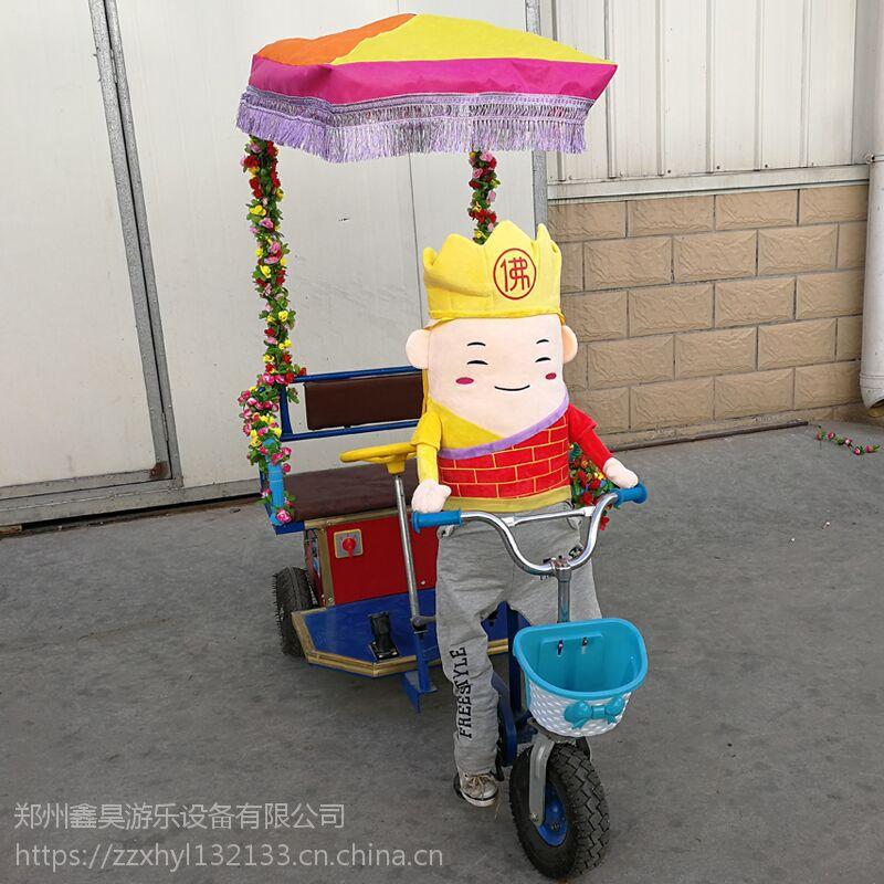 儿童动物拉车电动车 广场彩灯玩具遥控车 亲子炫酷彩灯玩具遥控车