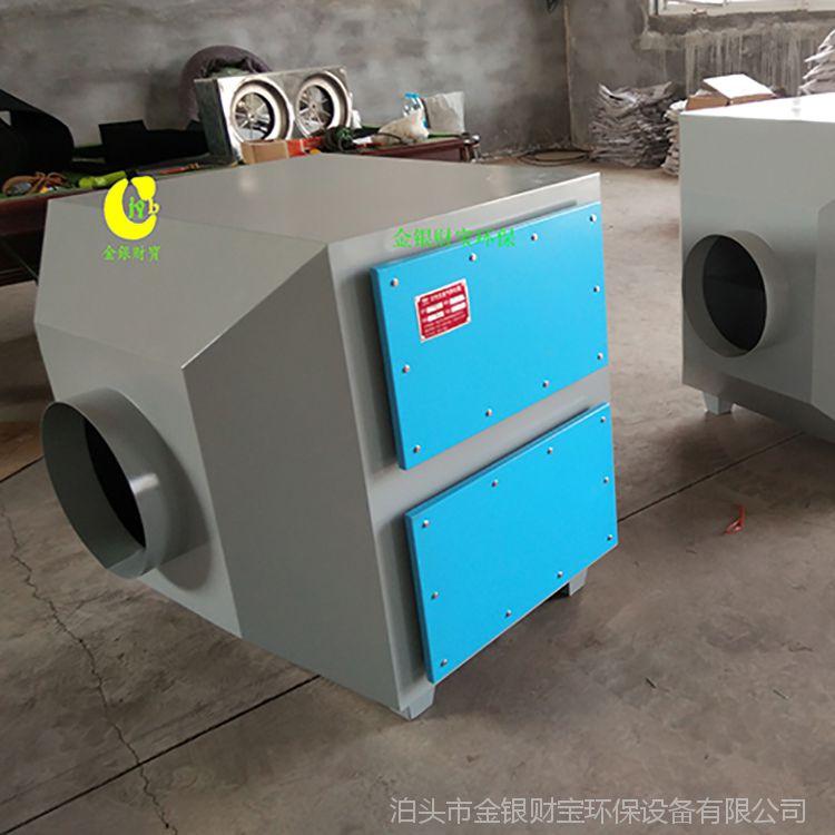 光氧设备喷漆漆雾处理活性炭吸附箱工作原理