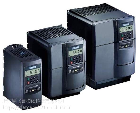 西门子变频器特价优惠6SE64402UC211BA