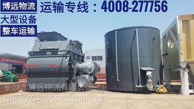宁乡益阳大型设备整车运输 博远物流湖南榜上有名