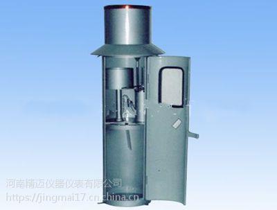 在线氨氮监测仪新品 厂家 供应在线氨氮监测仪多少钱