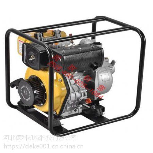遵化抽水机水泵四冲程寸柴油 抽水机水泵四冲程3寸柴油安全可靠