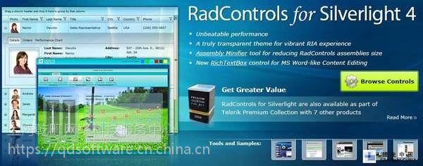 RadControls for silverlight购买销售,正版软件,代理报价格