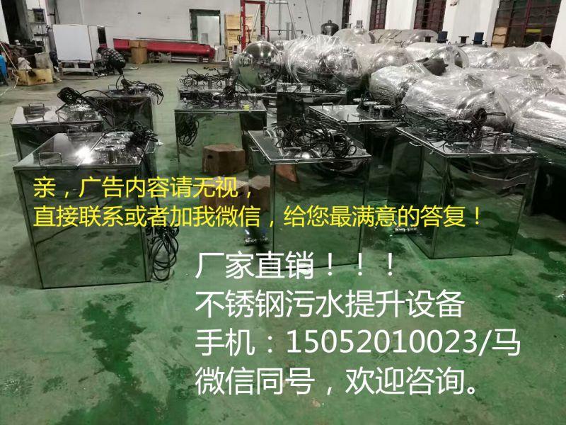 http://himg.china.cn/0/4_552_242756_800_600.jpg