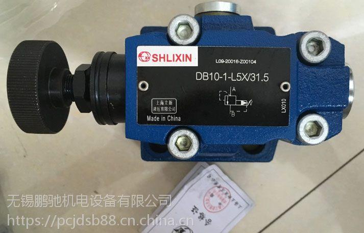 4WMDA10J-10/F上海SHLIXIN立新原装正品