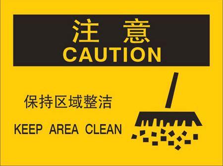 苍南标牌厂供应 安全交通指示标牌 夜光反光安全标识牌 警告牌