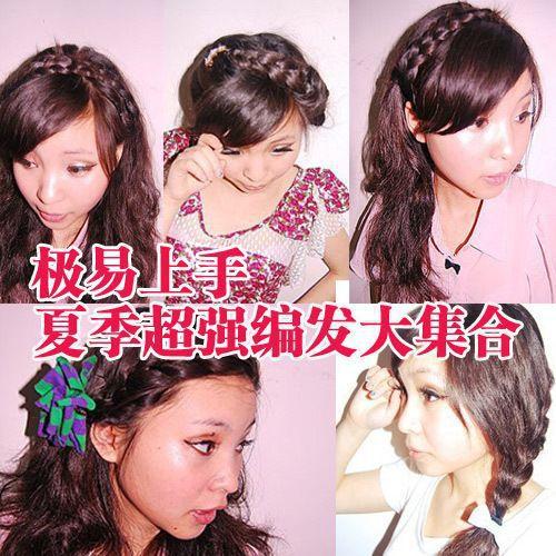 时尚发型图片编发器发夹编造型DIYv时尚编辫蔡思贝最新美眉短发图片